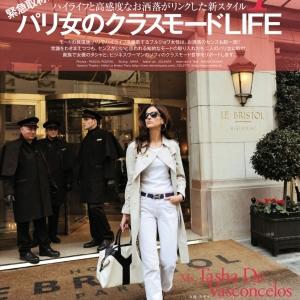 25 ANS - JAPAN EXPRESS