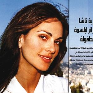 UNICEF MISSION ALGERIA
